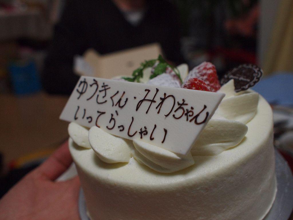 PC170411_murayama2_rs