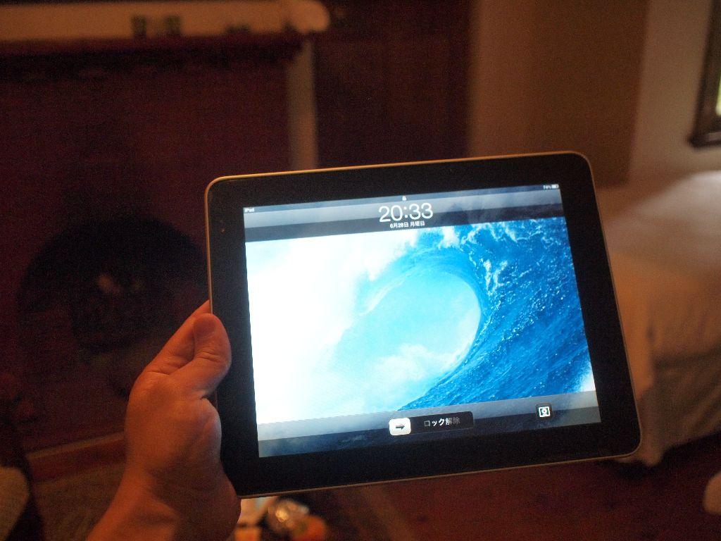 旅行者的iPadレビュー
