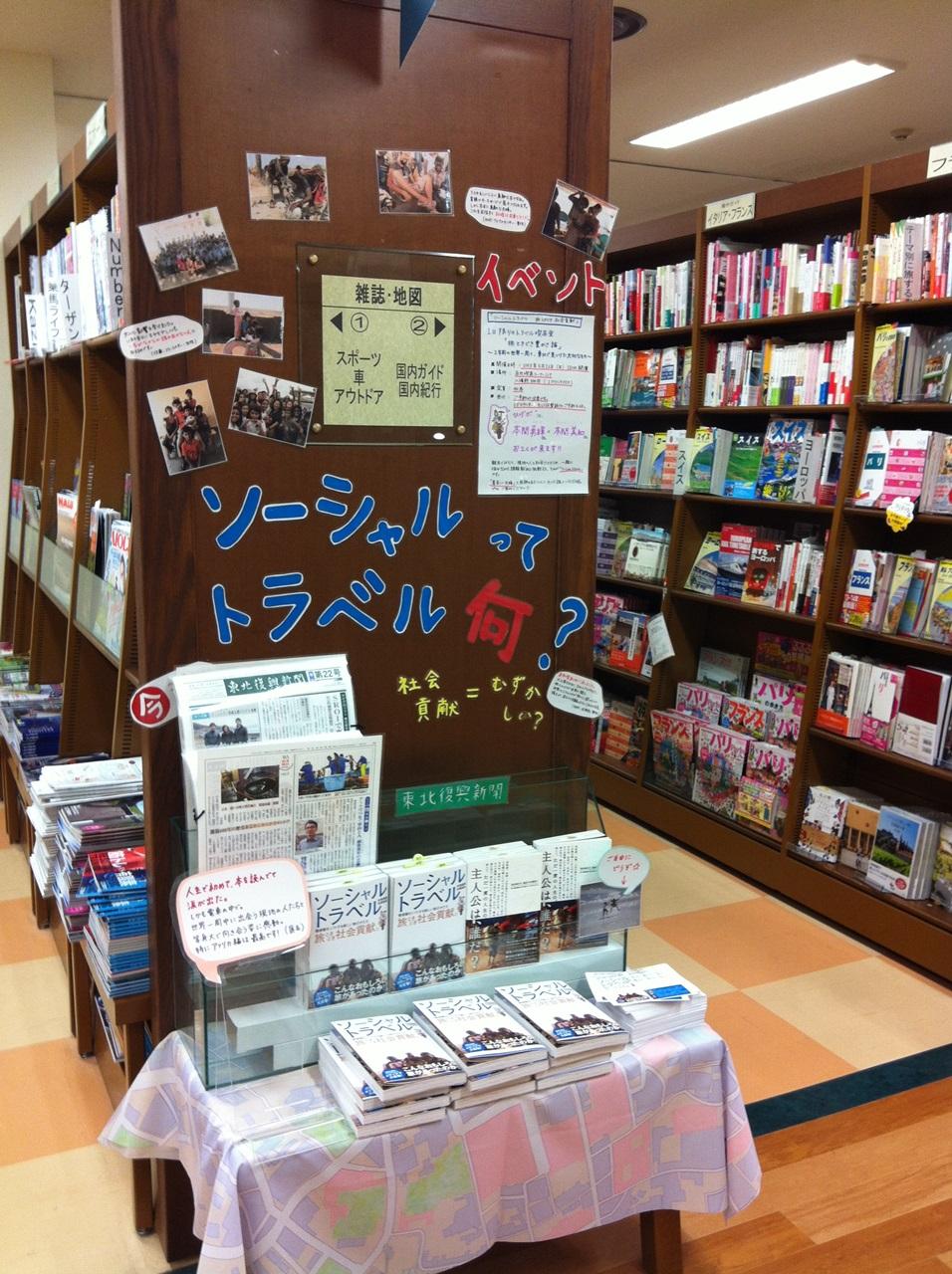 肝入り、いただいてます。 5/12イベント決定@ジュンク堂渋谷