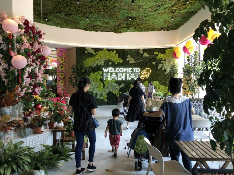 Habitat_Singapore